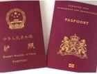 上海盛签签证中心专业办理 入TAI证, 旅游签证商务签证等等