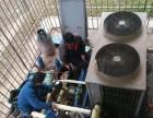 西安奥克斯空调维修加氟保养清洗修理联系是多少?