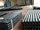 3米铸铁管,欢迎订购