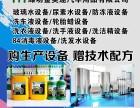 金美途供应玻璃水设备,防冻液设备尿素生产设备厂家