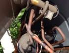 冰箱 制冰机 空调 冷库 水泵专业维修(价格优惠)