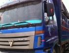急售公司扣押东风天龙、欧曼等品牌高栏货车9.6米