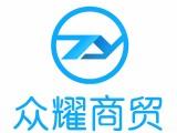重庆戴尔服务器/华为服务器/惠普服务器
