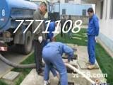 东营垦利下水道马桶疏通,修水管阀门龙头改下水道,清理化粪池