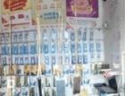 安义南昌职业学院华联超市旁手机店转让