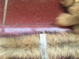 (厂家直销)皮草辅料毛皮加工三叉毛貉子毛领+袖口毛三件套