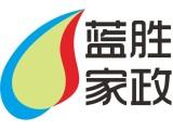 上海金山 专业小时工 经过专业培训