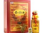 北京烟台威海各种回收各种红酒洋酒名酒礼品回收茅台五粮液