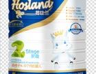 荷仕兰火爆招商!荷兰奶源与质检将是开拓市场的两大利刃!