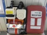 潮旭厂家直销HYZ2正压氧气呼吸器 氧气呼吸器工作时间