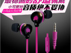 批发KEENION/今联KOS-E028入耳式运动耳机 面条线耳塞 可通话耳机