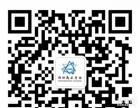 临夏海诚商业咨询设计部