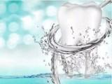 洗牙有什么意義