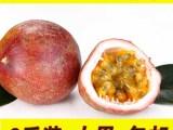 新鲜大百香果广西一级果 多汁鸡蛋果西番莲 现摘现发水果3斤包邮