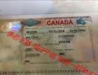 加拿大签证常见三点疑问解答
