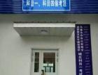 天津路职业驾校宋利锋教练招收本市外地学员一个价