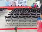 太原会展租赁桌椅舞台桁架搭建 灯光音响LED屏全系列舞台设备