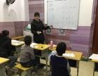 小学晚修兼职老师
