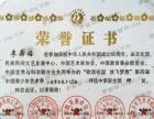 桂林小提琴一对一少儿上班族私人订制辅导陪练100/小时考级艺