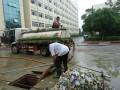 武昌专业清洗管道,酒店学校小区清理化粪池,专业抽粪