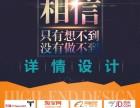 潍坊淘宝开店指导 产品摄影 详情页设计 直通车推广