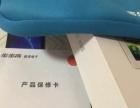 步步高学习机H8s九成以上新
