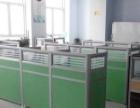 厂家直销办公家具工位桌老板桌会议桌保证质量