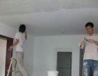 房屋翻新改造,上门维修安装