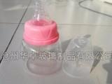 上海华卓专业玻璃瓶厂家批发销售高档高硼硅玻璃奶瓶