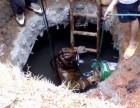 市政管道疏清淤 化粪池清掏 隔油池清理