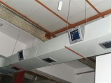 余杭水冷空调风机安装负压风机空调维修余杭安装冷风机冷风机维修