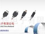供应手机转接头,电脑周边配件-注塑成型转