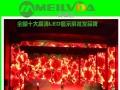 梅州LED显示屏厂家,买一送五大优惠