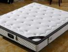 成都杰如雅床垫厂 供应优质的酒店床垫 厂家直销