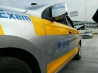 深圳驾校学车