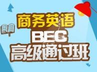 上海英语培训价格 学习英语要多少钱
