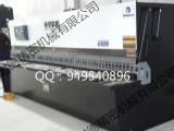 厂家供应马鞍山QC12Y系列液压摆式数显剪板机/简易数控剪板机/