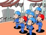 天津市特种设备安全管理员考证