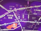 陈家坪中铁玖城壹号301000平米商铺出租