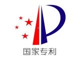 商标专利版权高新技术企业认定