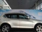 宝马 X3 2014款 xDrive20i X设计套装BMW认证