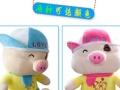 公仔毛绒玩具抱枕儿童宝宝靠垫创意生日礼物布娃娃玩具