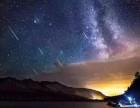扎营火山群露营英仙座流星雨**一期 探秘火山草原地质公园之旅