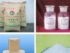 水性聚氨酯较好用的助剂2,2-二羟甲基丙酸(