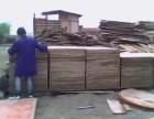 苏州模板木方回收出售