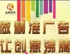 陈江镇隆平面设计培训到弘毅教育