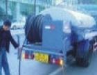 河北郑州专业高压清洗环卫抽粪管道检测