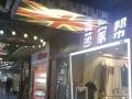 中山西路 海亮负一层摩尔地下街 商业街卖场 17平米