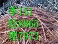 泰安废电缆回收,泰安废旧电缆高价回收