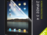 苹果ipad4屏幕膜 ipad2高清贴膜 ipad磨砂保护膜 i